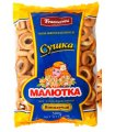 Franzeluta Mini Crispy Bagels Vanilla 500g